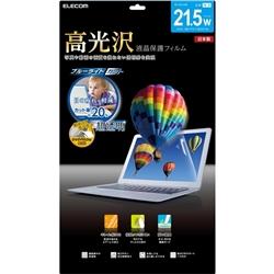 エレコム EF-GF215W 液晶保護フィルム/高光沢/21.5インチワイド