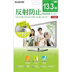 エレコム EF-MF133W 液晶保護フィルム/反射防止/13.3(16:9)インチワイド