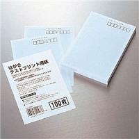 エレコム EJH-TEST はがきテストプリント用紙