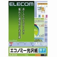 エレコム EJK-GUA4100 インクジェットプリンタ用紙(エコノミー光沢紙 薄手タイプ 100枚入り) A4サイズ