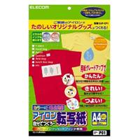 エレコム EJP-CP1 アイロン転写紙(カラー&濃色生地用)