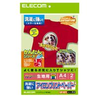 エレコム EJP-SCP1 アイロンプリントペーパー A4サイズ 洗濯に強い カラー生地用 2枚入り