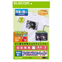 エレコム EJP-SWP1 アイロンプリントペーパー A4サイズ 洗濯に強い 白生地用 3枚入り