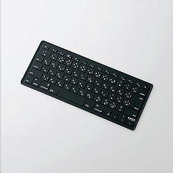 エレコム PKS-MACB7BK Apple Mac Book Pro用 シリコンキーボードカバー/ブラック