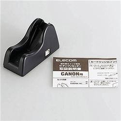 エレコム THC-321RESETN キヤノン用 詰め替えインク用リセッター