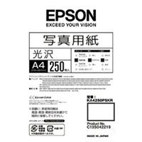ioPLAZA【アイ・オー・データ直販サイト】セイコーエプソン KA4250PSKR 写真用紙 (A4 / 250枚)