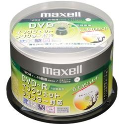 日立マクセル DRD120CPW50SP 録画用1-16倍速DVD-R標準120分CPRM対応プリンタブル50枚スピンドル
