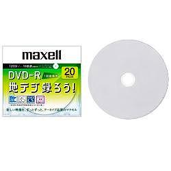 日立マクセル DRD120CPWW.20S 録画用DVD-R 16倍速 CPRM対応 インクジェットプリンター対応 20枚入り