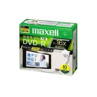 日立マクセル DRD120WPC. S1P10S B 録画用1-16倍速DVD-R標準120分CPRM対応プリンタブル 10枚パック1枚づつケース付