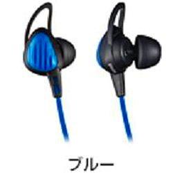 ioPLAZA【アイ・オー・データ直販サイト】日立マクセル HP-S20-BL スポーツ用イヤホン ブルー