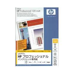 ヒューレット・パッカード Q6593A プロフェッショナルインクジェット専用紙