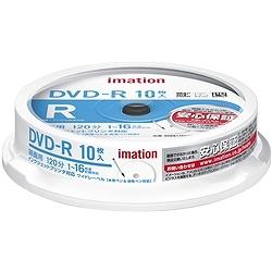 イメーション DVDR120PWBC10SAIM DVD-R 録画用 120分 1-16X CPRM プリンタブルホワイトワイド スピンドルケース10枚入