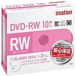イメーション DVDRW120PWAC10PAIM DVD-RW 録画用 120分 1-2X インクジェット対応ホワイトワイド 5mmスリムケースx10枚