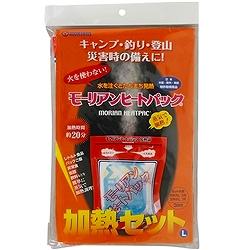 アイリスオーヤマ KNS-L 加熱セットL