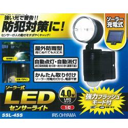アイリスオーヤマ SSL-4SS ソーラー式LEDセンサーライト