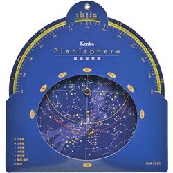 ケンコー・トキナー 419885 Kenko 天体望遠鏡アクセサリー 星座早見盤 Planisphere