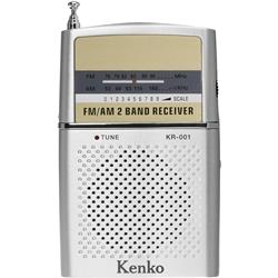 ケンコー・トキナー KR-001 Kenko AM/FMポケットラジオ KR-001