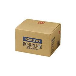 コクヨS&T EC-51913S 連続伝票用紙(企業向けフォーム)