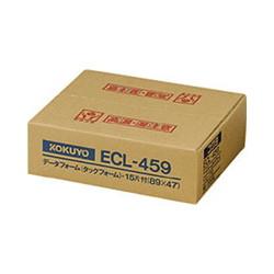 コクヨS&T ECL-459 タックフォーム