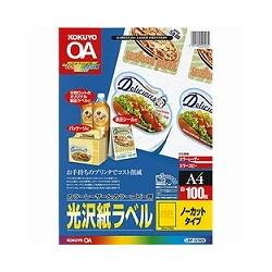 コクヨS&T LBP-G1900 カラーレーザー&コピー用光沢紙100枚