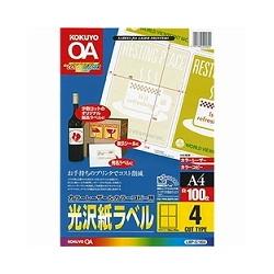 コクヨS&T LBP-G1904 カラーレーザー&コピー用光沢紙100枚
