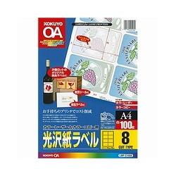コクヨS&T LBP-G1908 カラーレーザー&コピー用光沢紙100枚
