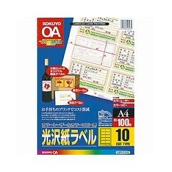 コクヨS&T LBP-G1910 カラーレーザー&コピー用光沢紙100枚
