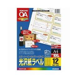 コクヨS&T LBP-G1912 カラーレーザー&コピー用光沢紙100枚