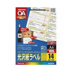 コクヨS&T LBP-G1914 カラーレーザー&コピー用光沢紙100枚
