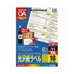 コクヨS&T LBP-G1916 カラーレーザー&コピー用光沢紙100枚