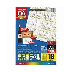 コクヨS&T LBP-G1918 カラーレーザー&コピー用光沢紙100枚
