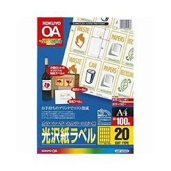 コクヨS&T LBP-G1920 カラーレーザー&コピー用光沢紙100枚