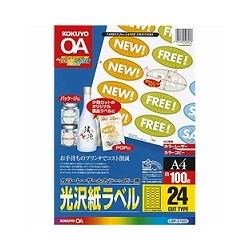 コクヨS&T LBP-G1925 カラーレーザー&コピー用光沢紙100枚