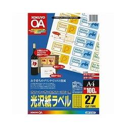 コクヨS&T LBP-G1927 カラーレーザー&コピー用光沢紙100枚