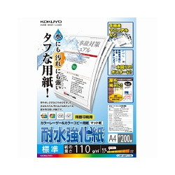 ioPLAZA【アイ・オー・データ直販サイト】コクヨS&T LBP-WP115 耐水強化紙