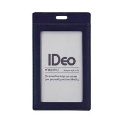 コクヨS&T NM-CK196DB ネームカードケース 名刺・IDカード用 タテ型 紺