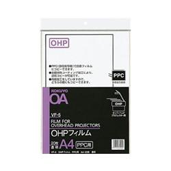 コクヨS&T VF-5 OHPフィルム PPC用 20枚入