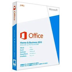 マイクロソフト T5D-01632 Office Home and Business 2013 32-bit/x64 メディア無し