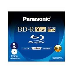 パナソニック LM-BR50LDH5 Blu-rayディスク50GB(2層/追記型/4倍速/ワイドプリンタブル5枚)