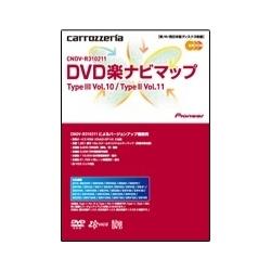 パイオニア CNDV-R310211 DVD楽ナビ マップ TypeIII Vol.10/TypeII Vol.11