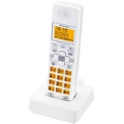 パイオニア TF-DK555-W 電話機 増設子機