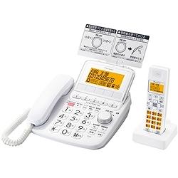 パイオニア かんたんコードレスホン 子機1台 TF-EV550D-W 電話機