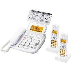パイオニア TF-EV553D-W 電話機 デジタルコードレス留守電 子機2台タイプ 色ホワイト