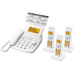 パイオニア TF-EV554D-W 電話機 デジタルコードレス留守電 子機3台タイプ 色ホワイト