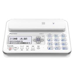 パイオニア TF-FA70S-W デジタルフルコードレス留守番電話 ホワイト