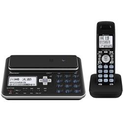 パイオニア TF-FA70W-K デジタルフルコードレス留守番電話子機1台 ブラック