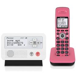パイオニア TF-FD30S-PK デジタルフルコードレス留守番電話子機1台 ピンクブラック