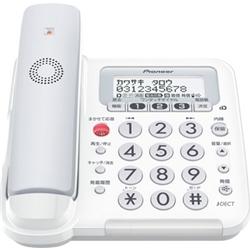 パイオニア TF-FE30S-H デジタルフルコードレス留守番電話受話子機タイプ グレー