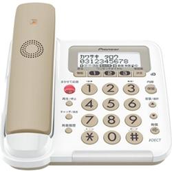 パイオニア デジタルフルコードレス留守番電話機 TF-FE30S-T 電話機