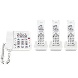 パイオニア TF-SA10T-W デジタルコードレス留守番電話 子機3台 ホワイト TF-SA10T-W